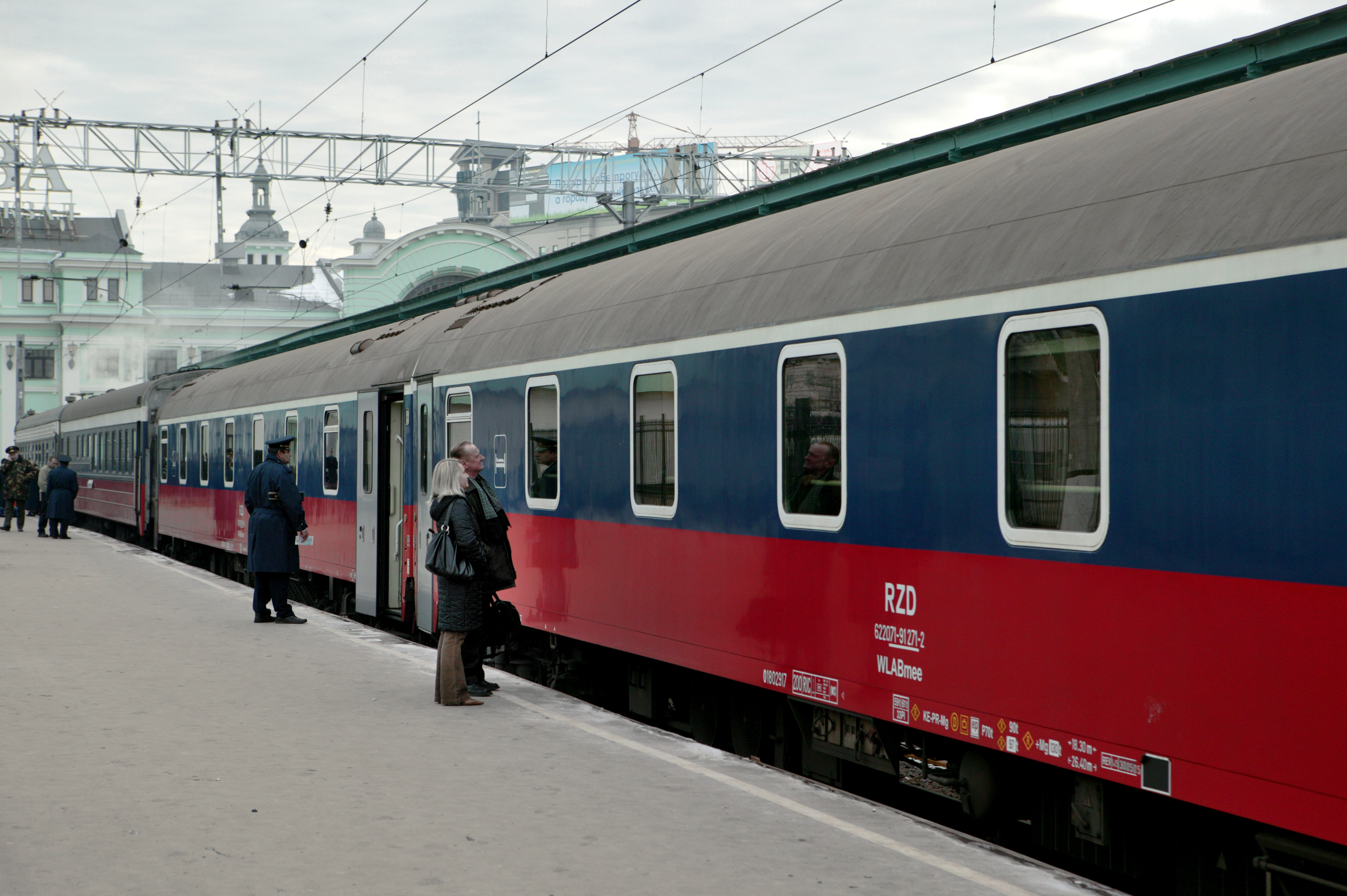 Tver Carriage Works - the main in Russia by carriages